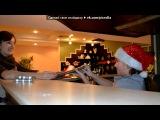 «Новогодняя сказка» под музыку Иван Дорн - Праздник к нам приходит (Coca-Cola 2013). Picrolla