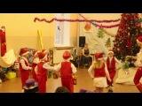 Танец гномиков в школе на Новый год